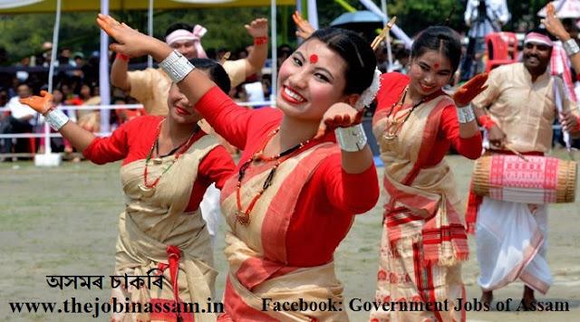 www.thejobinassam.in bihu wishes