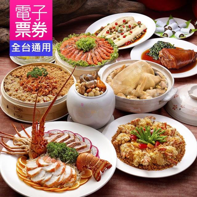 【海霸王】2017年菜訂購宅配 評價 餐廳