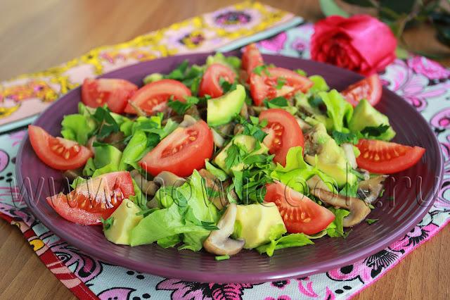 рецепт салата с авокадо и шампиньонами