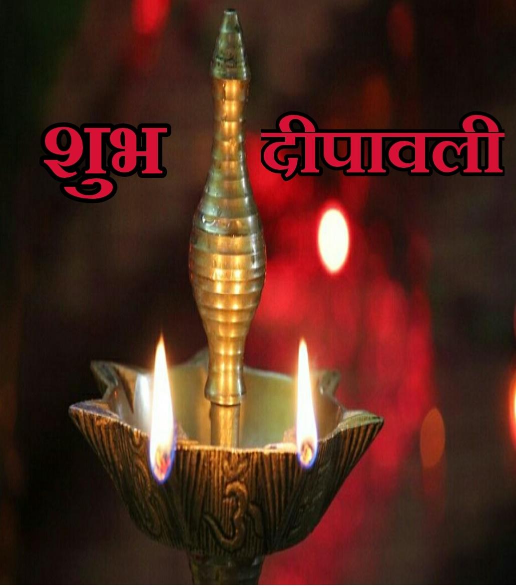 Happy Diwali Greetings In Marathi 2018 Download Happy Diwali