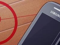 Cara Hard Reset Samsung Galaxy Pocket GT S5300 Tanpa PC