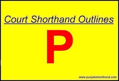Court Shorthand Outlines P Alphabet