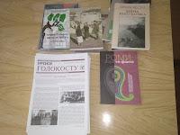 Видання Українського Центру вивчення історії Голокосту