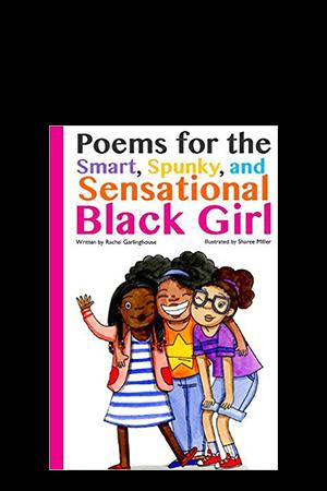 诗歌的诗歌,辛辣,&耸人听闻的黑人女孩