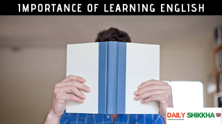 paragraph on the Importance of Learning English