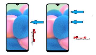 ﻓﻮﺭﻣﺎﺕ ﺍﻭ إعادة ﺿﺒﻂ ﺍﻟﻤﺼﻨﻊ ﻟﻬﺎﺗﻒ ﺳﺎﻣﻮﺳﻨﺞ Hard Reset SAMSUNG Galaxy A30s     كيف تعمل فورمات لجوال جالاكسي SAMSUNG Galaxy A30s  . طريقة فرمتة جالاكسي Galaxy A30s  ﻃﺮﻳﻘﺔ عمل فورمات وحذف كلمة المرور جالاكسي A30s. طريقة فرمتة هاتف جالاكسي SAMSUNG Galaxy A30s . طريقة فرمتة جالاكسى ايه 30 اس _ Hard Reset galaxy A30s . ضبط المصنع من الهاتف  جلاكسي Galaxy A30s المغلق .  Hard Reset galaxy A30s ضبط المصنع لموبايل سامسونج A30s - إعادة ضبط المصنع لجهاز جلاكسي SAMSUNG Galaxy A30s