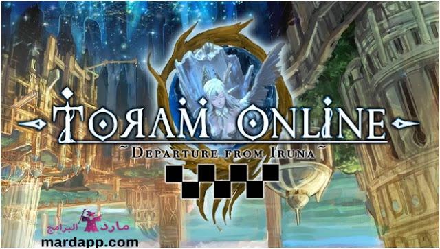 تحميل لعبة RPG Toram Online لعبة ار بي جي تورام اون لاين للهواتف برابط مباشر