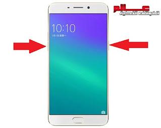 كيفية فرمتة هاتف أوبو Oppo F1 ،  ﻃﺮﻳﻘﺔ ﻓﻮﺭﻣﺎﺕ هاتف أوبو Oppo F1 ، ﺍﻋﺎﺩﺓ ﺿﺒﻂ ﺍﻟﻤﺼﻨﻊ أوبو Oppo F1  ، نسيت نمط القفل او كلمه السر هاتف أوبو Oppo F1