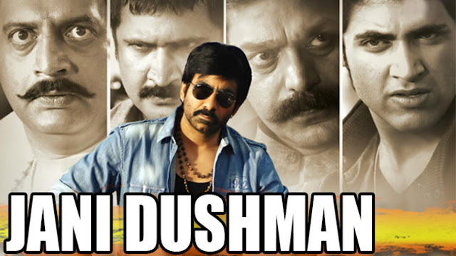 Jani Dushman Balupu Telugu Movie Download