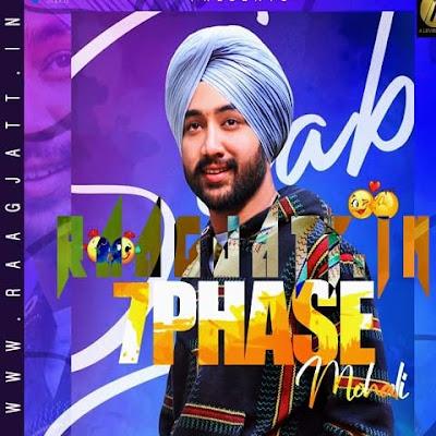 7 Phase Mohali by Saab Sagar lyrics