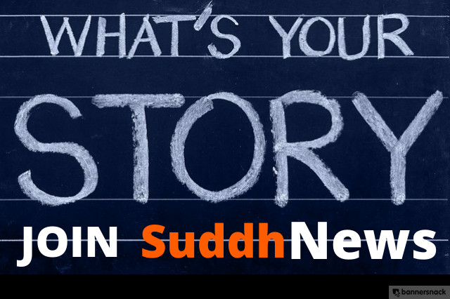 Top 10 Guest Posting Sites - Suddh News | Digital News