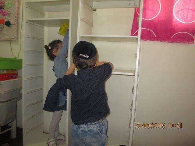 IMG 0398 - ארון שהפך לספסל לילדים
