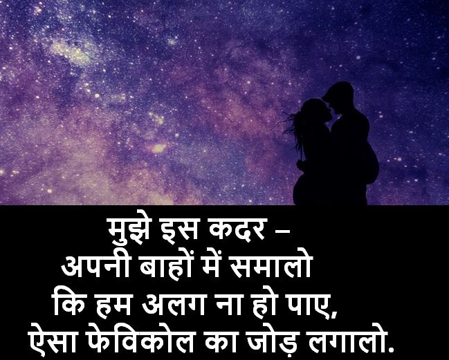 hindi shayari pic, hindi shayari pic download
