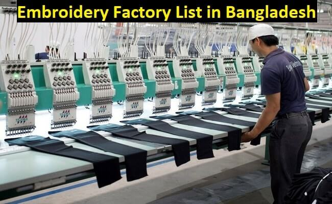 List of Top Embroidery Factory in Bangladesh - Fiber2Apparel