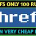 How to buy ahrefs cheep price | कैसे खरीदें ahrefs टूल 100 रुपये
