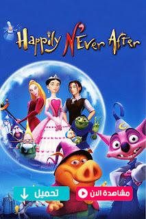 مشاهدة وتحميل فيلم Happily N'Ever After 2006 مترجم عربي