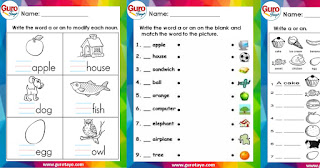 A OR AN WORKSHEETS (Free Download)
