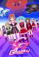 http://rerechokko2.blogspot.com.ar/2016/10/bishoujo-yuugi-unit-crane-game-girls.html
