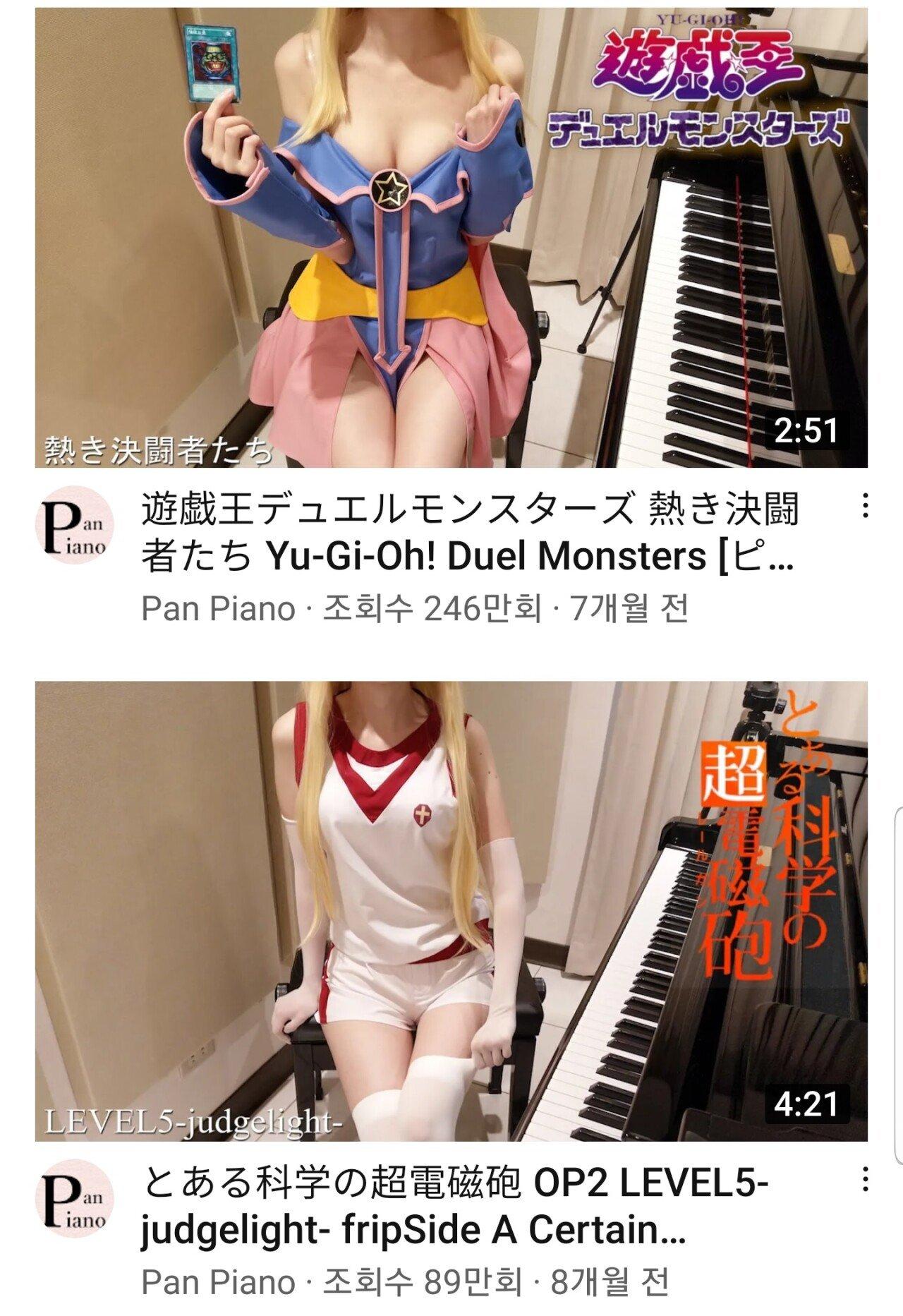 코스프레하고 피아노 치는 유튜브 처자 근황 - 꾸르