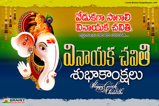 2019 ganesh chaturthi wallpapers free download, ganesh chaturthi wallpapers images picturers