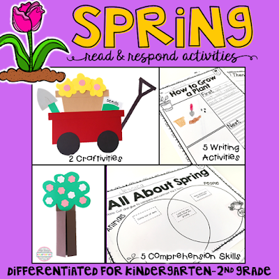 All About Spring And Other Books Teachers Love Mrs Plemons