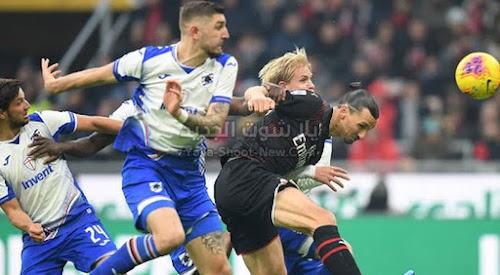 ميلان يتعثر من جديد امام سامبدوريا في الدوري الايطالي بحضرة إبراهيموفيتش