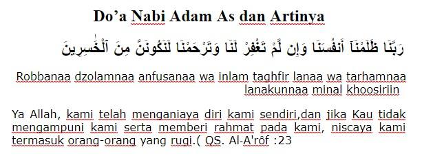 Bacaan Do'a Nabi Adam As dan Artinya