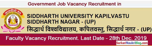 Faculty Government Jobs Siddharth University Kapilvastu 2019