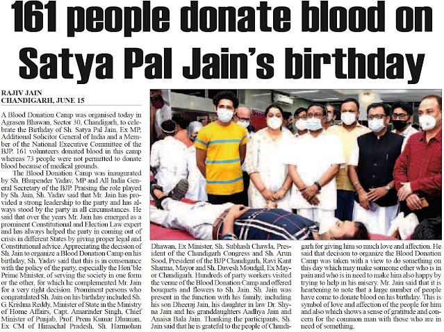 161 people donate blood on Satya pal Jain's birthday