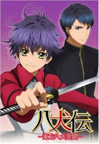 Download Hakkenden: Touhou Hakken Ibun Batch Subtitle Indonesia