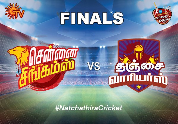 Watch Chennai Singams Vs Tanjai Warriors Final Nadigar Sangam Natchathira Cricket Match 2016 Sun TV 17-04-2016 Full Show Youtube HD Watch Online Free Download