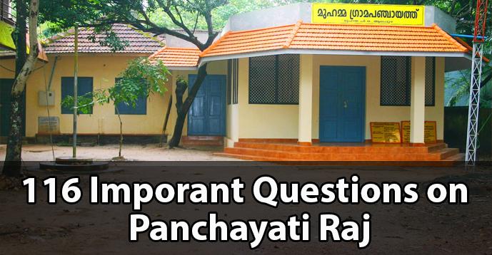 116 Important Questions on Panchayati Raj in Malayalam