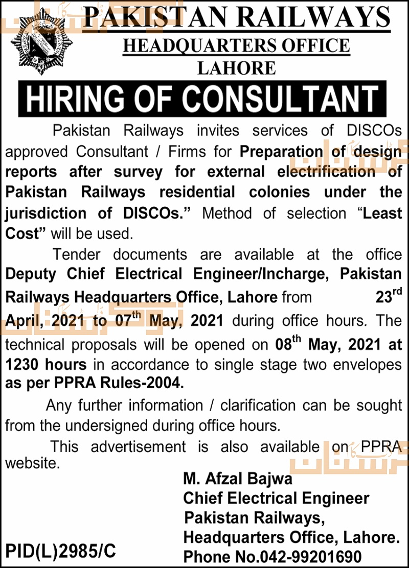 government,pakistan railways headquarters lahore,consultant,latest jobs,last date,requirements,application form,how to apply, jobs 2021,
