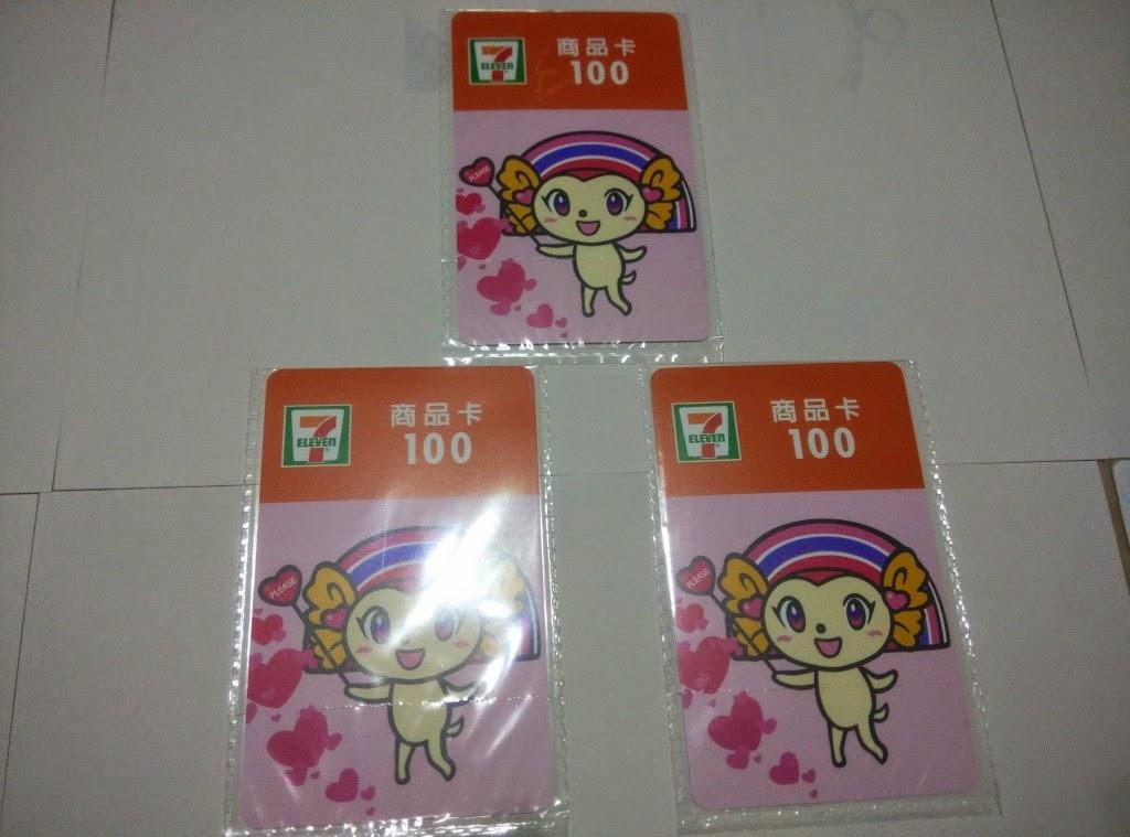 7-11_100元商品卡3張