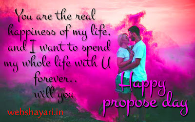 Propose day pic 2020