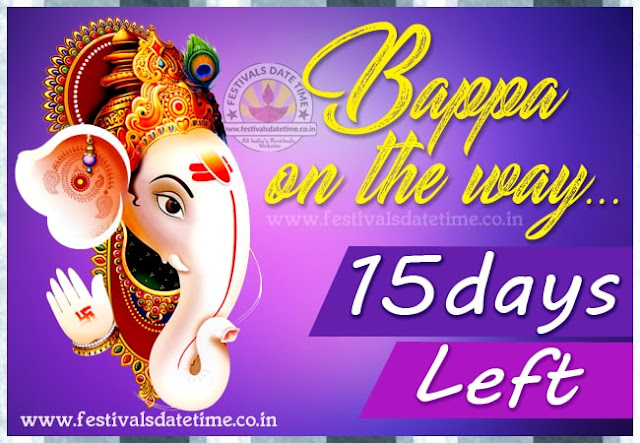 Ganesh Chaturthi Puja 15 Days Left Wallpaper