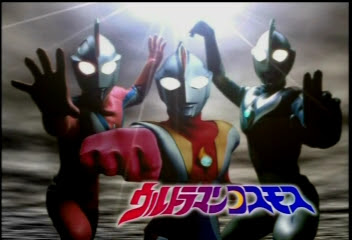 Download video ultraman cosmos the movie