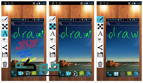 كيفية عمل سكرين شوت - screenshot من موبايل سامسونج