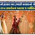 સુપ્રીમ કોર્ટની ઝાંટકણી બાદ ગુજરાત સરકાર સફાળી જાગી, હવે લગ્નમાં આટલાને જ છુટ, જાણો બીજું શું શું બદલાયું