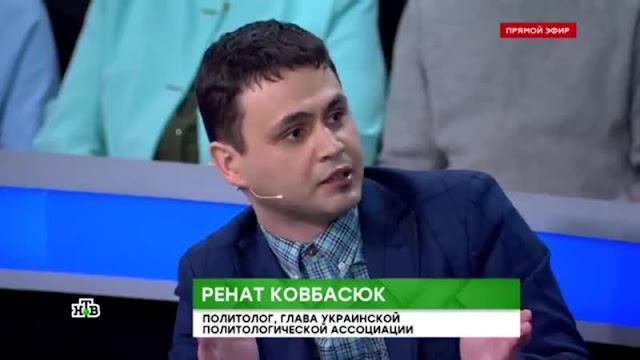 Ринат Ковбасюк - украинский деятель, политолог.