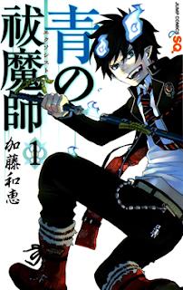 Anime Mirip Ao no Exorcist [Blue Exorcist]