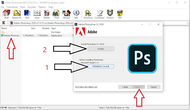 طريقة تصطيب برنامج Adobe Photoshop CC 2020