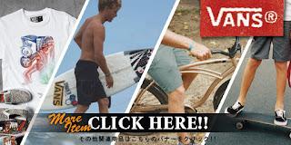 http://search.rakuten.co.jp/search/inshop-mall/VANS/-/sid.268884-st.A