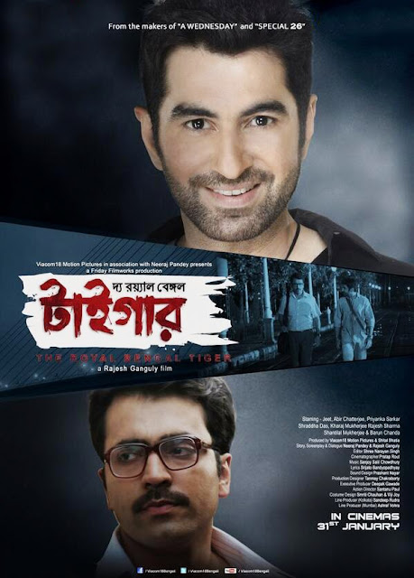 The Royal Bengal Tiger (2014) is an Indian Bengali suspense thriller film directed by Rajesh Ganguly in 2014. The film is produced by Neeraj Pandey under the production banner of Friday Filmworks. The film is starred by Abir Chatterjee, Priyanka Sarkar, Jeet and Shraddha Das in the lead appearances and Shantilal Mukherjee, Kharaj Mukherjee, Rajesh Sharma, Barun Chanda and others in some other supporting characters. The film has received a lot positive criticism and came out to be commercially successful. The film is released on 31st January, 2014 in India.  The film is about a soft and timid office worker suddenly changed his behavior like Royal Bengal Tiger after his old friend (illusion) comes across. A very simple and soft person daily tolerates mental torture in four places 1. He cannot get the payment of house rent 2. His school going son cannot get proper right from another student 3. Office colleagues always give him mental torture by stealing an important file. 4. His another colleague and love interest being teased by loafers.  When these mental pressures are unbearable, his friend (illusion) turned out and suggests him to act like Royal Bengal Tiger and all problems will be solved.     Watch the full movie 'The Royal Bengal Tiger (2014) here...