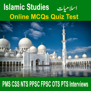 Past Papers Solved General Knowledge Islamic Studies MCQs