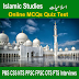 PMS Islamic General Knowledge MCQs Quiz Test 17