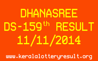 DHANASREE Lottery DS-159 Result 11-11-2014