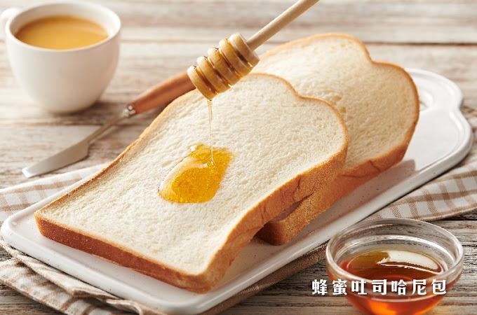 【全聯x蜜蜂工坊】✿✿蜂蜜檸檬季清爽上市✿✿