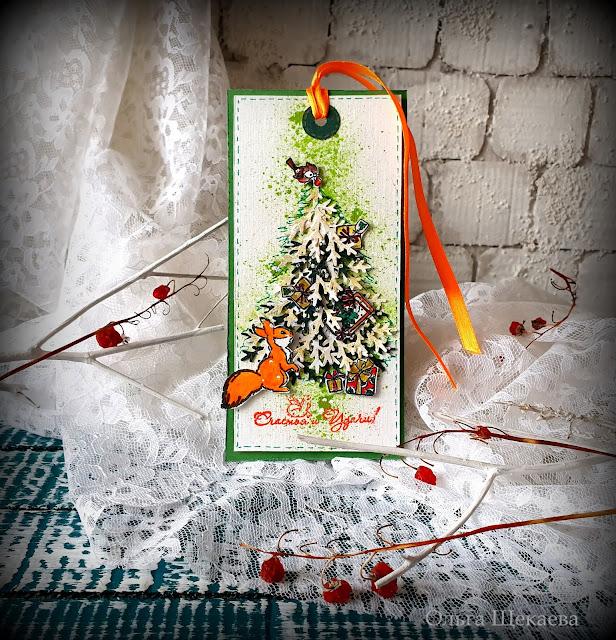 тег, новогодний, белочка, елка,