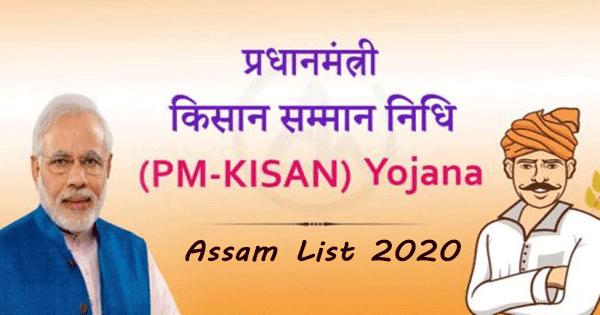 PM Kisan list Assam 2020